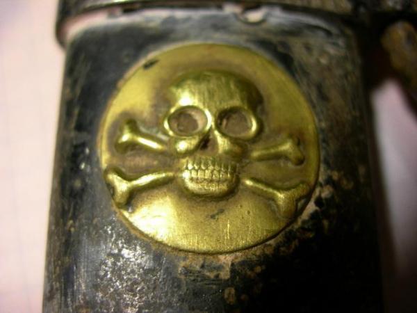 накладка на ножнах штыка кинжала четников с четницкой символикой 03