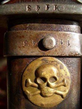 накладка на ножнах щтыка кинжала четников с четницкой символикой 02