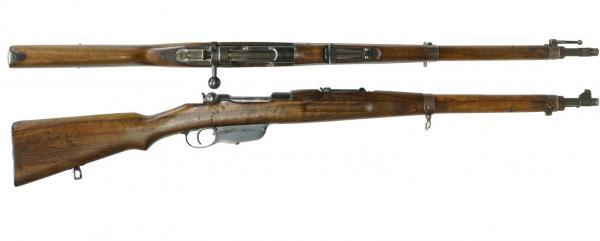 винтовки М95М 03