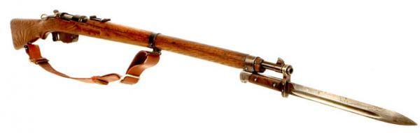 системы Манлихера обр. 1895 года с примкнутым штыком 02