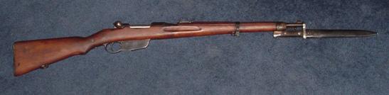 или штуцер Манлихера обр. 1895 года со штыком 01