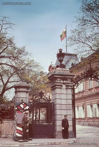 """пред източната порта на Царския дворец (откъм бул.""""Цар Освободител""""), София, 1941 г."""