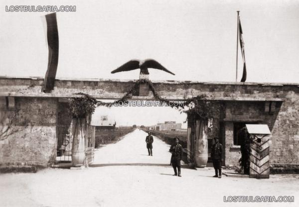 на летище Пловдив, база на 5 ти бомбардировъчен полк