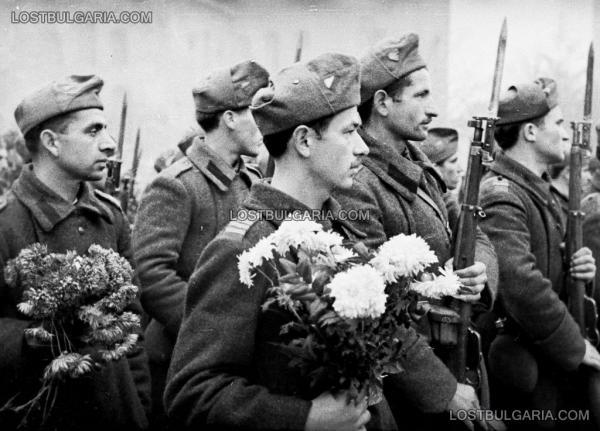 на Първа българска армия, завърнала се от фронта, героите от Страцин – първа фаза, София, 1945 г. 01