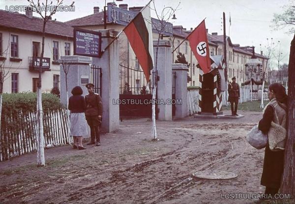 , кавалерийските казарми (не съществуват, сега сградата на БТА) по Цариградско шосе, 1941 г. (02)