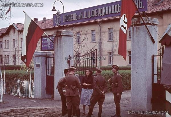 , кавалерийските казарми (не съществуват, сега сградата на БТА) по Цариградско шосе, 1941 г. (01)