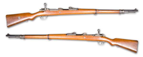 винтовка Mauser Gewehr 98 01