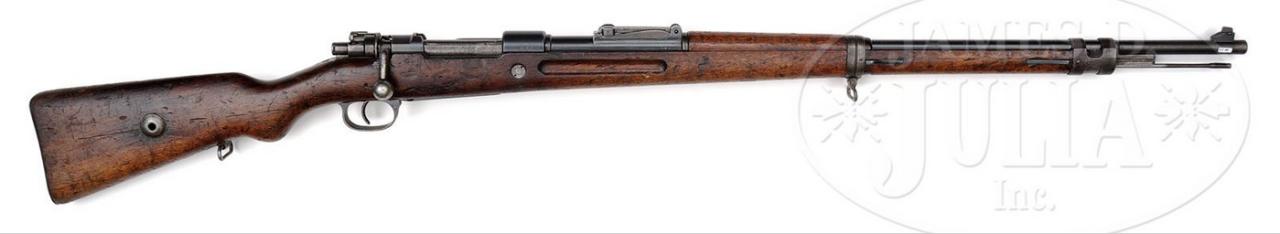 винтовка Karabiner 98b (02)
