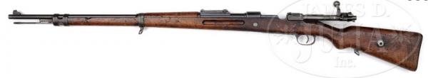 винтовка Karabiner 98b (03)