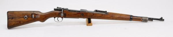 Mauser Standardmodell 1924 11