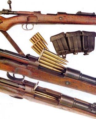 укороченная винтовка Mauser 98k 00ж