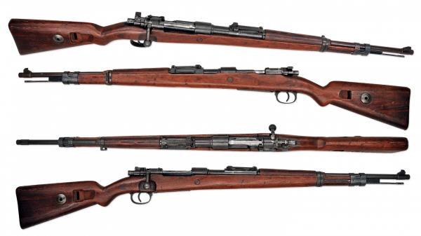 укороченная винтовка Mauser 98k 01