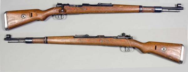 укороченная винтовка Mauser 98k 05