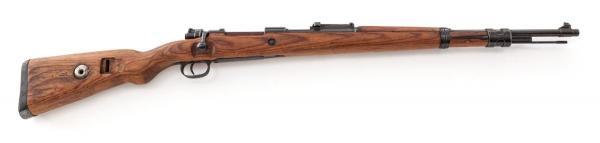 укороченная винтовка Mauser 98k 40