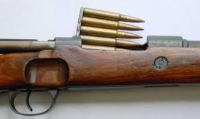 укороченная винтовка Mauser 98k 69