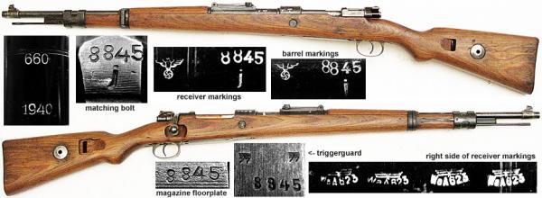 укороченная винтовка Mauser 98k 62
