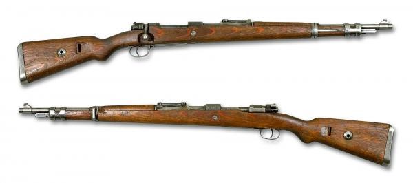 укороченная винтовка Mauser 98k 04