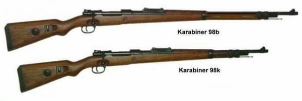 винтовки Mauser 98b и 98k в сравнении