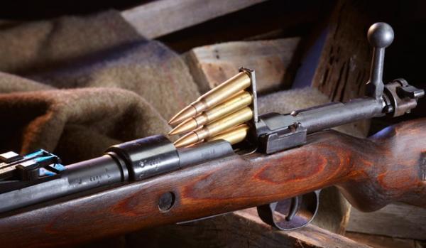 укороченная винтовка Mauser 98k 86
