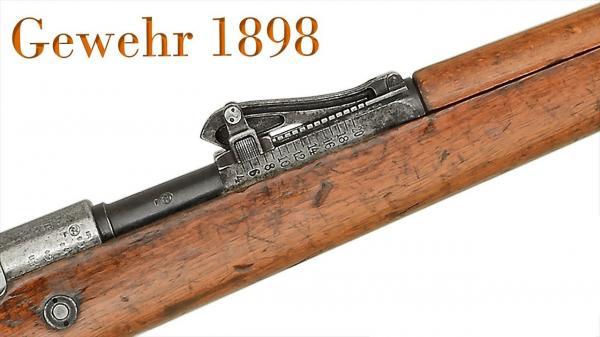 винтовка Mauser Gewehr 98 (13)