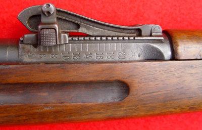 Lange Vizier от виинтовки Mauser Gewehr 98 04