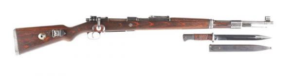 винтовка Маузер 98k 01