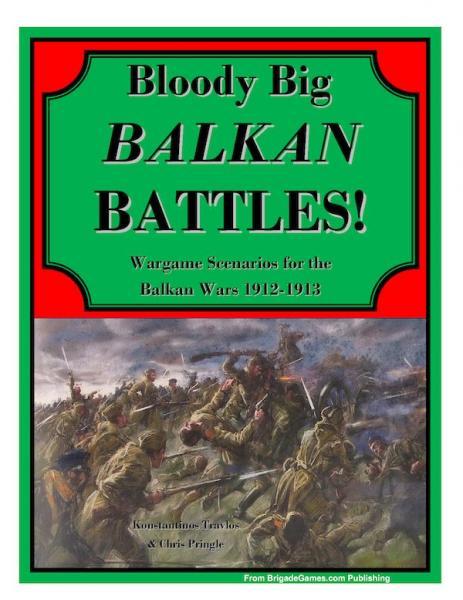 книги Big Bloody Balkan Battles