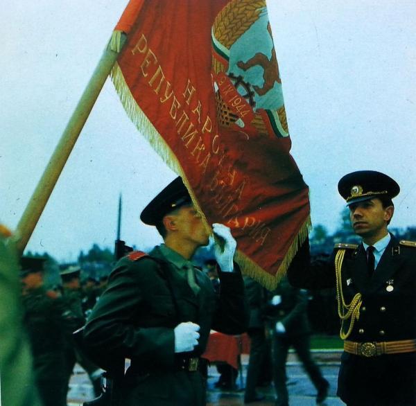 присяги бойцами вооруженных сил Болгарской Народной Республики, ~1970 1980 гг.