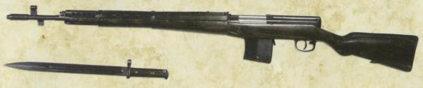 03 Самозарядная винтовка СВТ 38 с отсоедин`нным штыком. Вид слева
