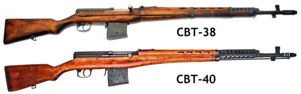 винтовки Токарева СВТ 38 и СВТ 40 (01)