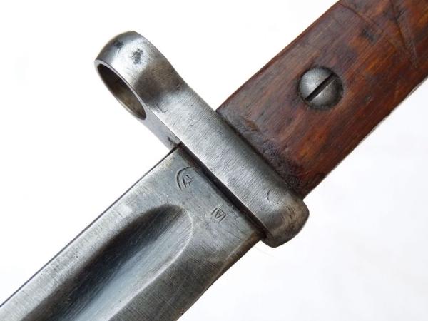 26 Штык нож к СВТ 40 (26)