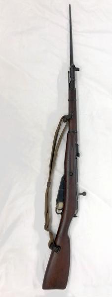 Mosin Nagant M44 Carbine 11
