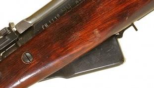 карабин Симонова (СКС 45) с клинковым штыком 16б