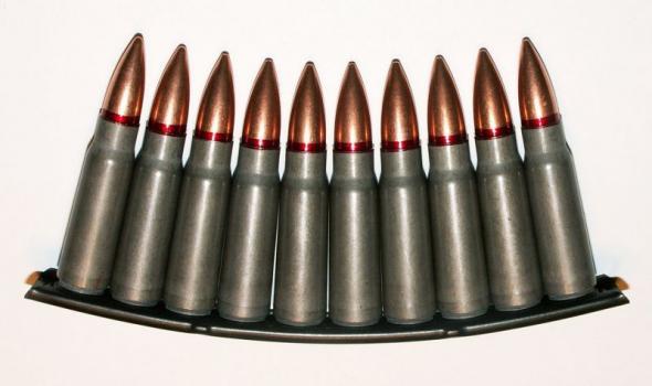 на 10 патронов 7,62×39 мм карабина СКС (02)