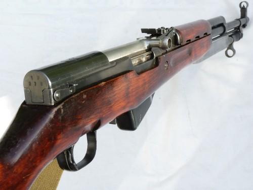 карабин Симонова (СКС 45) с клинковым штыком 09