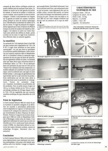 21892 GazettedesArmes 182 Page 049