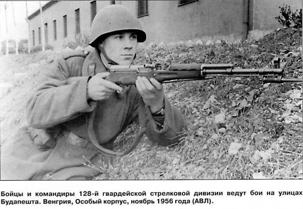 солдат с карабином СКС (Будапешт, 1956 год) 02