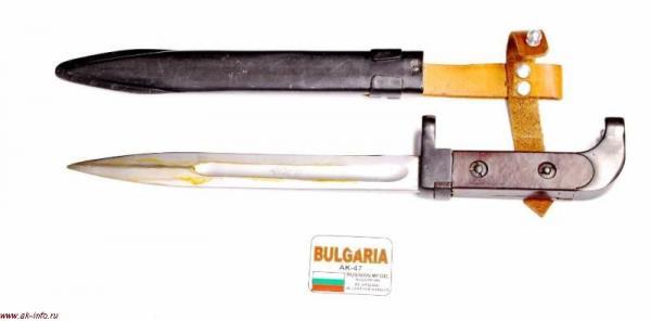 ШН 6Х2 для АК (АК47) в ножнах производства Болгарии с кожаной подвеской 02