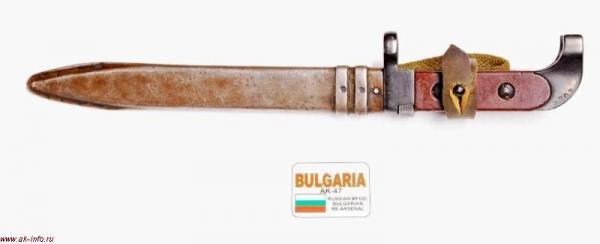 штык нож 6х2 для АК (АК 47) в ножнах производства Болгарии (раняя версия) 01