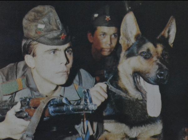 Bulgarian Border Guards