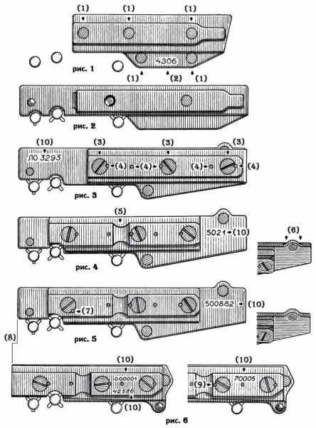 для приборов ночного видения на 7,62 мм автоматах АКН, АКМЛ, АКМН и АКМСН
