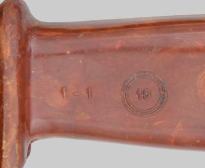 копия советского штык ножа 6Х4 к автоматам АКМ и АК 74 03