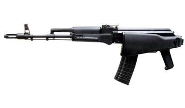5.56x45 mm ARSENAL Assault Rifle AR M7FT with telescopic plastic butt
