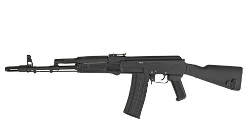 5.56x45 mm ARSENAL Assault Rifles AR M1 (02)