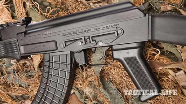 Arsenal SAM7R Rifle 4