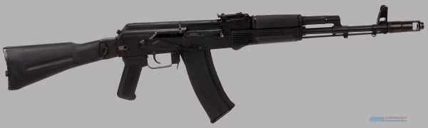 Bulgarian Arsenal Slr 104fr Semi Auto 5 45x39 5 Rifle
