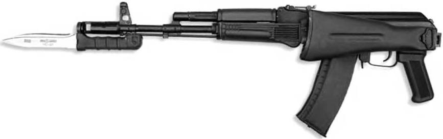 АК 74М с примкнутым штык ножом 6Х5 (04)