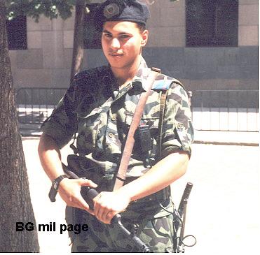 BULGARIAN (16)
