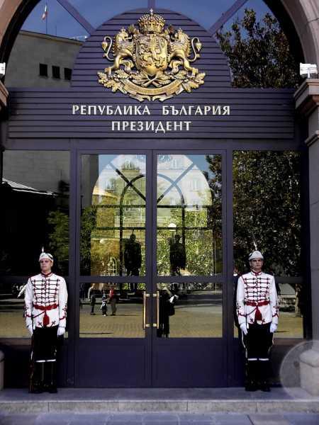 970px Bulgarian presidency guardians