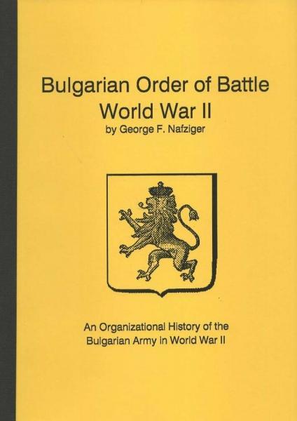 13 Обложка книги Bulgarian Order of Battle in World War II